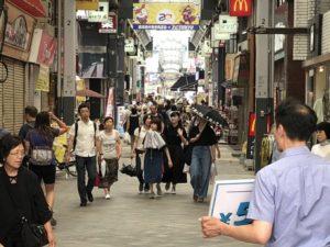 冤大头接手?中国大妈疯买东京房地产震惊日本…
