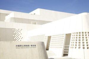 冲绳县立美术馆/ 博物馆