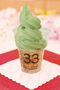 33CAFE GREEN