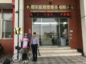 日籍男平成元年出生盼年号改为令和前完成单车环台梦