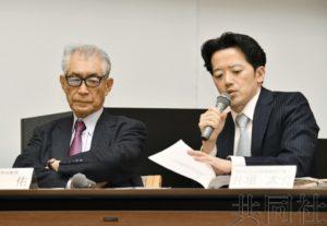 详讯:诺奖得主本庶佑因合同问题拒领26亿日元企业报酬