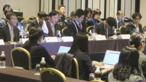 日中韩FTA谈判工作会议就下调关税展开协商