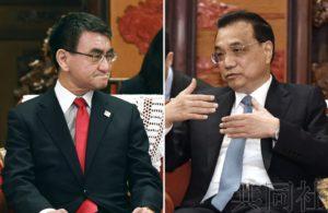 详讯2:日本外相称习近平将访日出席G20