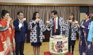 日本在土耳其举办试饮活动推介日本酒魅力