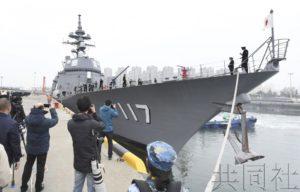 详讯2:日本海自护卫舰抵达青岛 将参加国际阅舰式