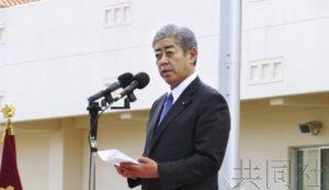 日防卫相首次视察陆自冲绳宫古岛驻地