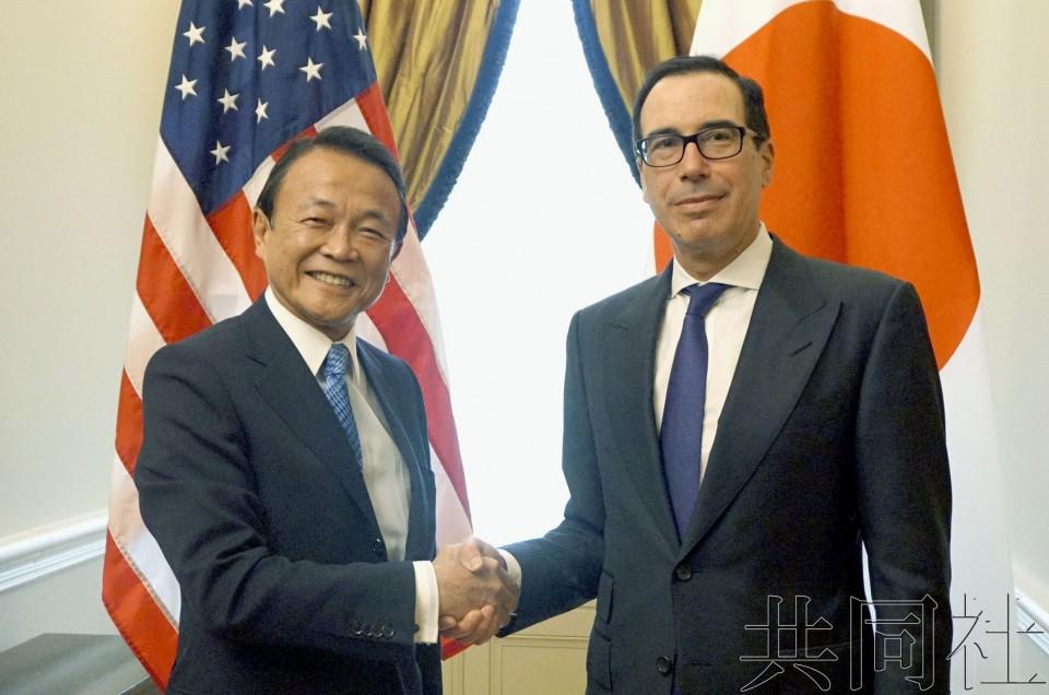 详讯:美国向日本要求在贸易谈判中磋商汇率问题