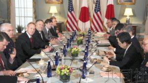 日美2+2会议首次确认网络防卫义务 强化新领域合作