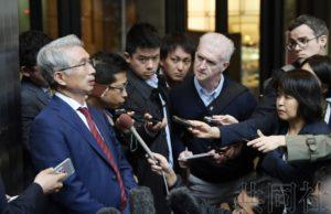 详讯:东京检方以特别渎职罪追加起诉戈恩