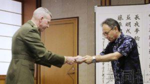 驻冲绳美军一把手就陆战队员和日本女性死亡致歉
