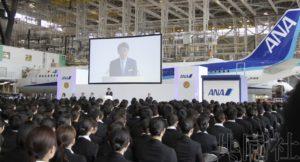 日本新年度首日各地举行入职仪式