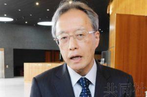 WTO会议上各国纷纷质疑日本败诉 指出机制有问题