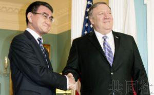 日美外长确认在朝鲜实现无核化前维持制裁