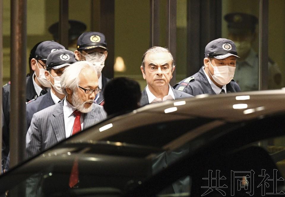 详讯2:日产前董事长戈恩获得保释 被禁止与妻子接触