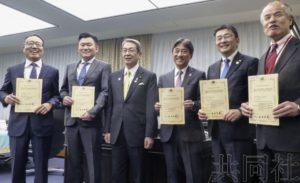 日本总务省向4家移动通信运营商分配5G信号