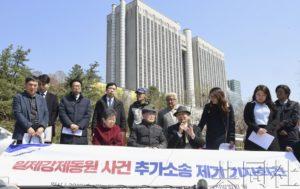 详讯:韩国原劳工律师团称已追加起诉4家日企
