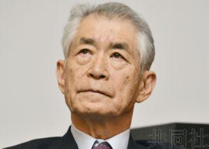 诺奖得主本庶佑因合同问题拒领26亿日元企业报酬