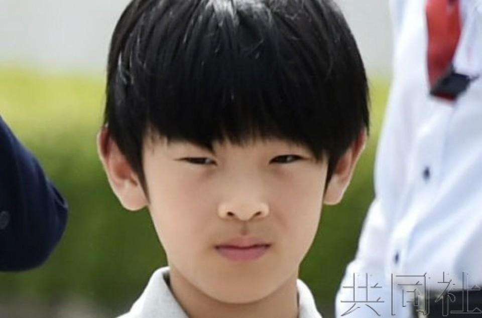 天皇之孙悠仁就读学校附近发现安全帽 或为可疑男子佩戴