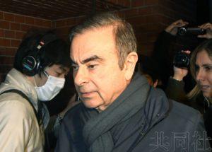 详讯:东京检方第四次逮捕戈恩