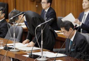 日本国交相就副大臣被撤换在国会道歉