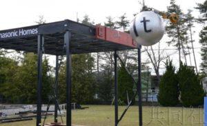 松下展示能抵御1吨铁球撞击的防灾住宅