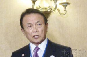 G20财长会议在华盛顿开幕 日本强调国际协作