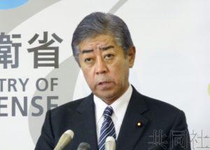 日本将携手美方调查F-35A坠海与过往故障是否有关
