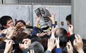 """新年号""""令和""""让日本各地同名者大为惊讶"""