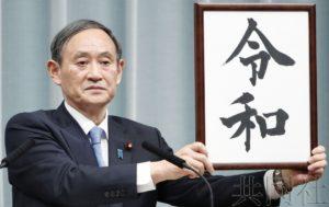 焦点:日本十连休或拖累经济 消费活跃但生产停滞