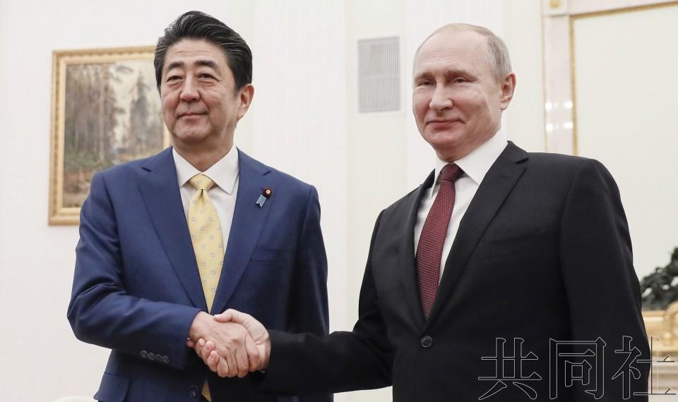 日本放弃6月与俄罗斯就北方四岛达成框架协议