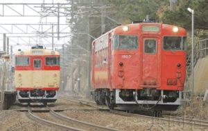 日本各铁路公司纷纷推出特色列车迎接改元
