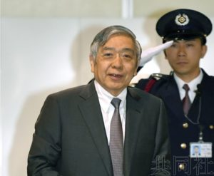 详讯:日本央行明确货币宽松政策长期化方针