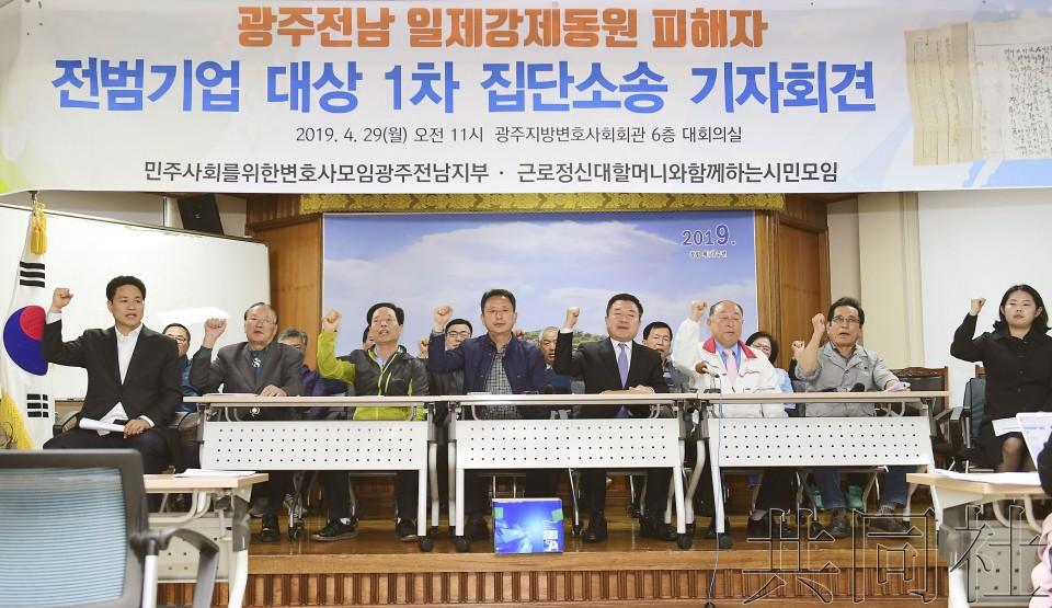 详讯:韩国原被征劳工等54人针对9家日企追加起诉