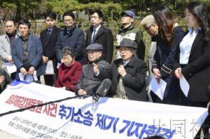 焦点:韩国原劳工方面正式通过诉讼寻求救济