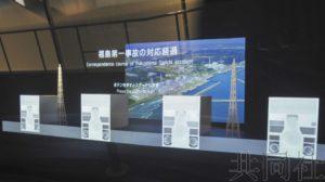 东电反应堆报废资料馆提供多语种展出