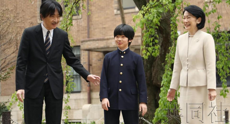 秋筱宫长子悠仁参加初中入学典礼 作为新生代表致辞