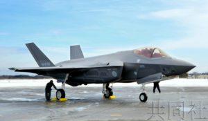 详讯:自卫队F-35A战机从雷达上消失 或已坠落