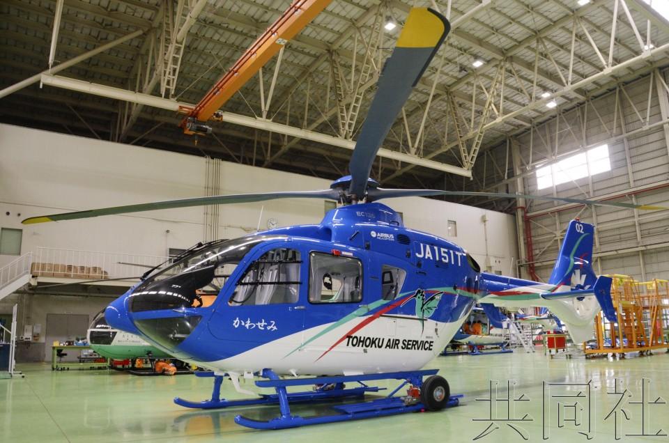 日企瞄准外国富裕阶层推出直升机环游东北路线