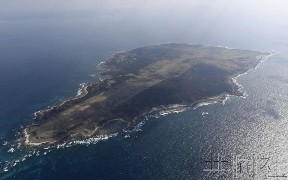 日政府为美军机训练收购马毛岛计划前景不明