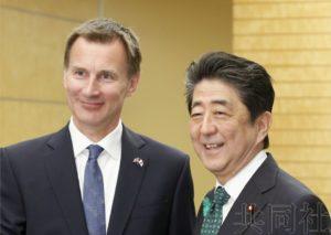 安倍会见英国外长 对避免无协议脱欧表示欢迎