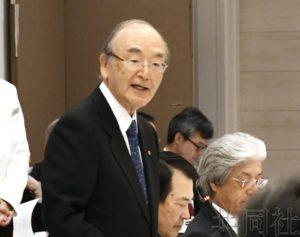 日本商工会议所主席希望政府切实上调消费税