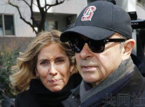日本最高法院驳回戈恩方申诉 其妻向特朗普求援