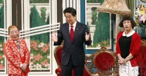 日美或连续3个月举行首脑会谈 G20将聚焦贸易谈判