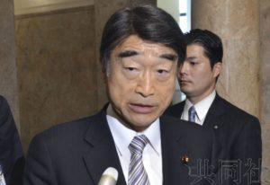 日本国会通过强制绝育手术救济法 安倍表示道歉