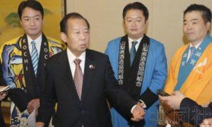 自民党干事长二阶在北京出席日本食品宣传活动