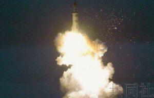 日防卫省智库报告担忧朝鲜通过无核化谈判争取时间