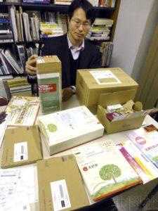 """日本一韩国籍教授遭遇""""被购物"""" 或为压制其言论"""