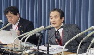 东京福祉大学前教授称该校为赚钱广招留学生