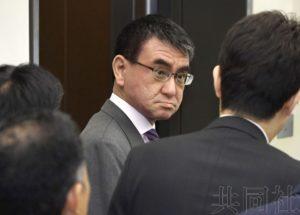 日本外相访华前表示将争取推进东海油气田谈判