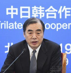 中国副外长孔铉佑强调应加速推进日中韩FTA谈判